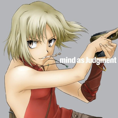 Image for mind as Judgment / Faylan
