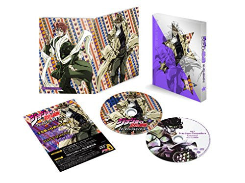 Image 1 for Jojo's Bizarre Adventure Stardust Crusaders Vol.2 [Limited Edition]