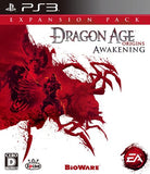 Dragon Age Origins: Awakening - 1