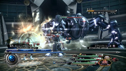 Image 7 for Final Fantasy XIII-2 Digital Contents Selection