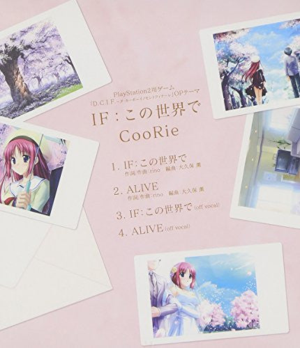 "Image 2 for D.C.I.F. ~Da Capo~ Innocent Finale Theme Song ""IF: Kono Sekai de"""