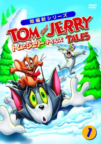 Image for Tom And Jerry Tales Vol.1 [Limited Pressing]