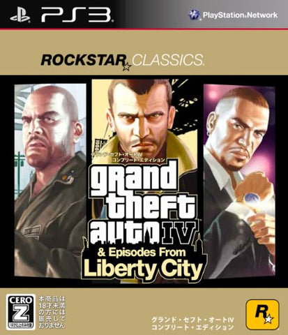 Grand Theft Auto IV: The Complete Edition (PlayStation3 the Best)
