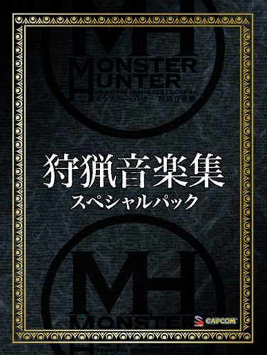Image 1 for Monster Hunter Hunting Music Collection Special Pack