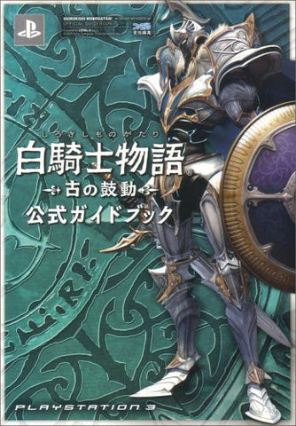 Image for White Knight Chronicles Official Guide Book