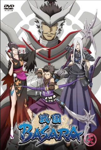 Image for Devil Kings / Sengoku Basara Vol.6