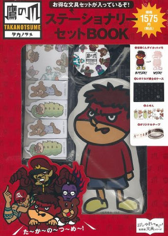 Image for Taka No Tsume Eagle Talon Stationery Set Book W/Memo/Case/Post It/Tape