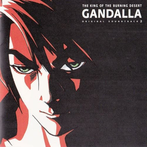 Image for THE KING OF THE BURNING DESERT GANDALLA ORIGINAL SOUNDTRACK 2
