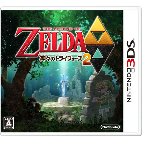 Image for The Legend of Zelda: Kamigami no Triforce 2