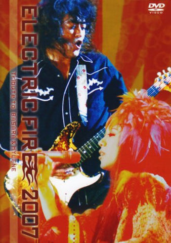 Image for Electric Fire 2007 - Tribute To Basara & Mylene