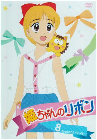 Image for Hime Chan No Ribbon 8