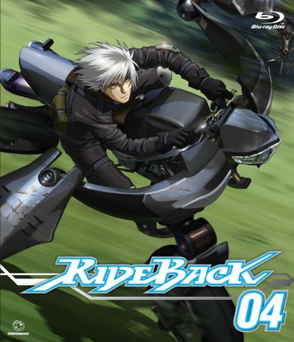 Image for Rideback 04