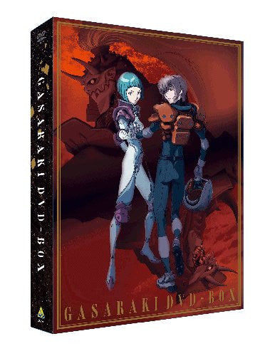 Image 1 for Emotion The Best Gasaraki DVD Box