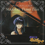 Thumbnail 1 for Shin Kimagure Orange★Road Image Mini Album: Madoka's Piano Files