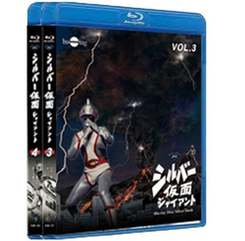 Image 1 for Silver Kamen Blu-ray Value Price Set Vol.3-4 [Limited Pressing]