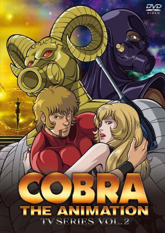 Image for Cobra Vol.2