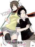 Thumbnail 1 for Yozakura Quartet - Hana No Uta Vol.1