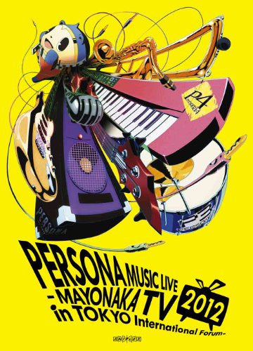 Image 1 for Persona Music Live 2012 - Mayonaka TV In Tokyo International Forum [Blu-ray+CD Limited Edition]