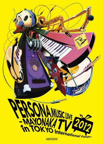 Image for Persona Music Live 2012 - Mayonaka TV In Tokyo International Forum [Blu-ray+CD Limited Edition]