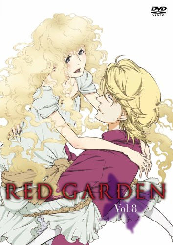 Image 3 for Red Garden DVD Box 3