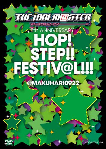 Image for Idolmaster 8th Anniversary Hop Step Festival At Makuhari 0922