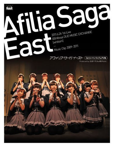 Image for Afilia Saga East Live & PV Shu Music Video Collection