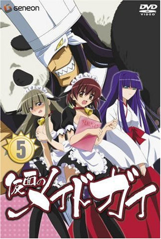 Image for Kamen No Maid Guy 5