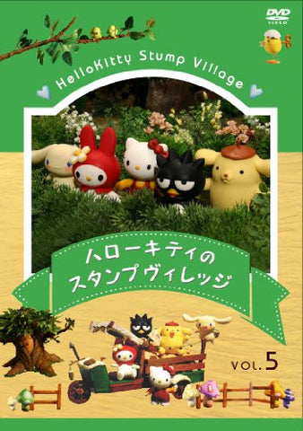 Image for Hello Kitty No Stamp Village Vol.5