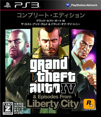 Image for Grand Theft Auto IV: The Complete Edition