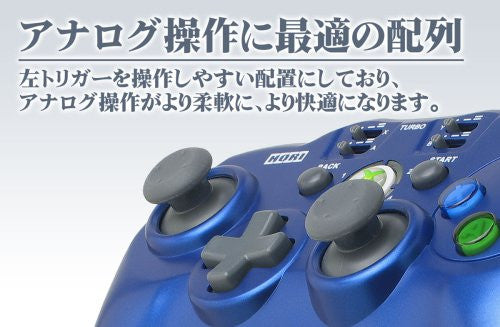 Image 3 for Hori Pad EX Turbo (Blue)