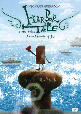 Image for Harbor Tale