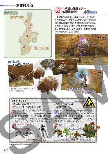 Image 8 for Final Fantasy Crystal Chronicles: The Crystal Bearers Official Complete Guide
