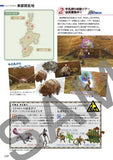 Thumbnail 8 for Final Fantasy Crystal Chronicles: The Crystal Bearers Official Complete Guide