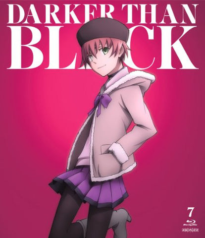 Image for Darker Than Black - Ryusei No Gemini Vol.7