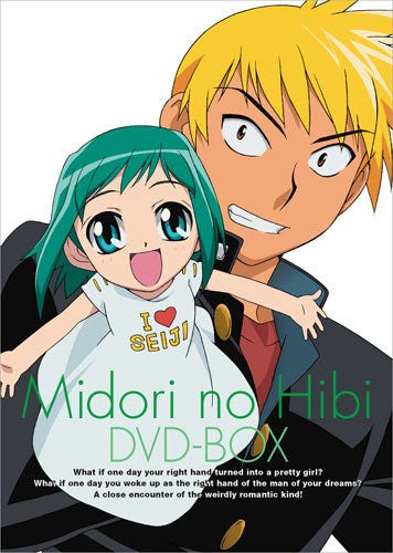 Image 2 for Emotion The Best Midori No Hibi DVD Box