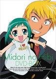 Thumbnail 2 for Emotion The Best Midori No Hibi DVD Box