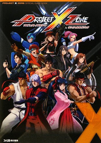 Project X Zone Official Guide Book W/Extra / 3 Ds