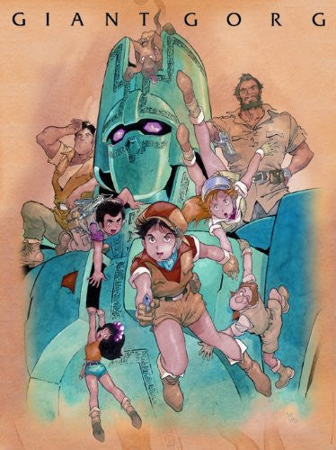 Image 1 for Giant Gorg DVD Box