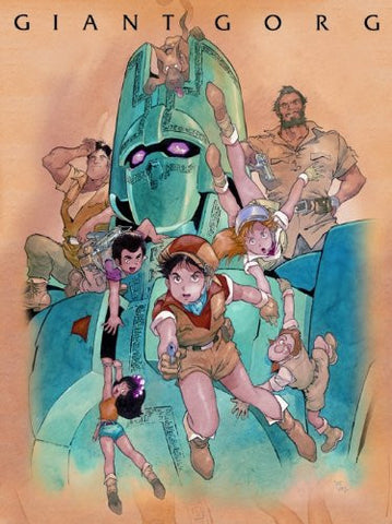 Image for Giant Gorg DVD Box