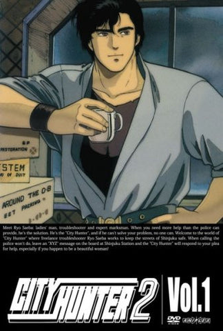Image for City Hunter 2 Vol.1