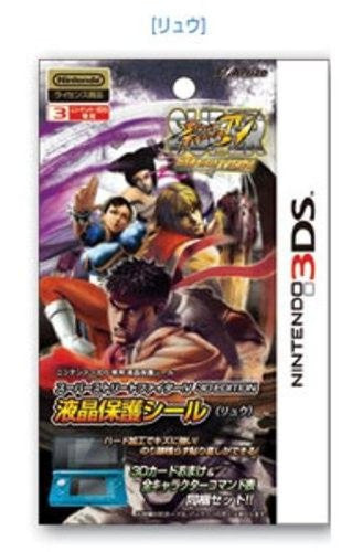 Image 1 for Super Street Fighter IV 3D Edition Screen Protector 3DS (Ryu)