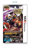 Thumbnail 1 for Super Street Fighter IV 3D Edition Screen Protector 3DS (Ryu)