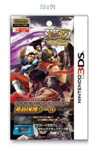 Image for Super Street Fighter IV 3D Edition Screen Protector 3DS (Ryu)