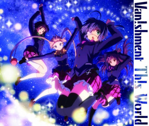 Image for Van!shment Th!s World / Black Raison d'être