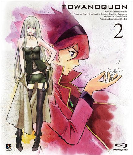 Image 3 for Towa No Quon Vol.2