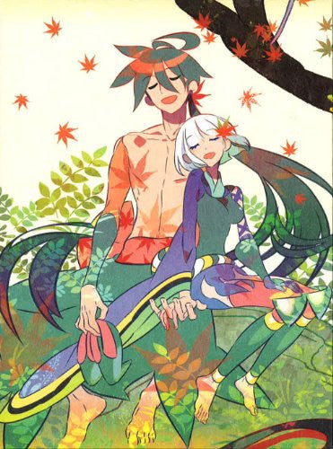 Image 1 for Katanagatari Vol.12 Ento Ju [Limited Edition]