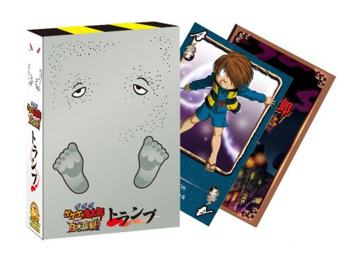 Image 4 for Theatrical Feature Gegege No Kitaro Nihon Bakuretsu [Limited Edition]