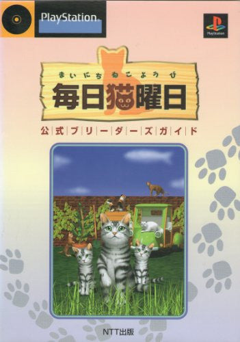 Image 1 for Mainichi Neko Youbi Official Breeder's Guide Book / Ps