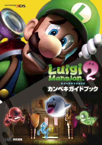Image 1 for Luigi Mansion 2 Complete Guide
