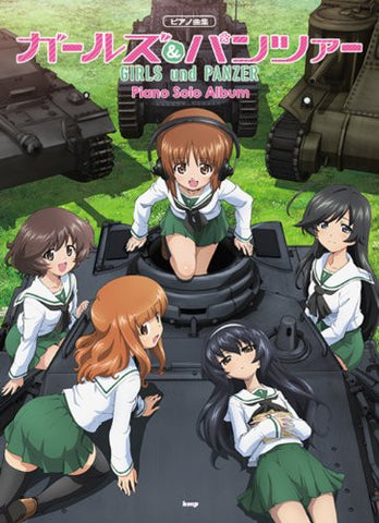Girls Und Panzer   Piano Solo Album Music Score